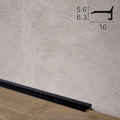 Плоский алюминиевый плинтус накладной Sintezal P-05B, H=05mm. Чёрный