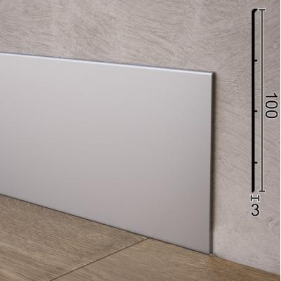 Высокий накладной плинтус из алюминия Sintezal P-102, H=100mm.