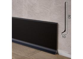 Накладний алюмінієвий плінтус для підлоги Sintezal P-80B, 80х10х2500мм. Чорний