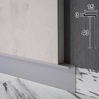 """Скрытый алюминиевый плинтус """"парящие стены"""" Sintezal P-104, высота приямка 40 мм."""