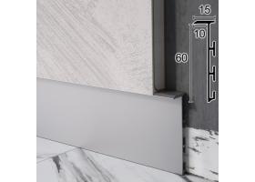 Скрытый плинтус алюминиевый под МДФ-вставку Sintezal P-105, 60х15х2500мм. Без покрытия