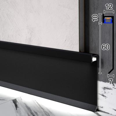 Алюминиевый плинтус скрытого монтажа с LED-подсветкой Sintezal Р-116B, H=0mm. Черный