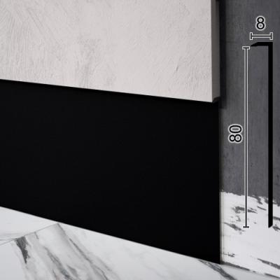 Черный алюминиевый плинтус скрытого монтажа Sintezal Р-118B, H=80mm.