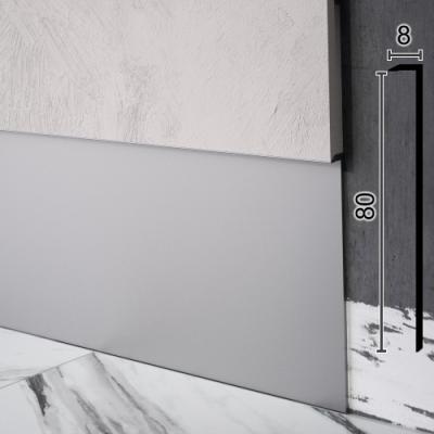 Алюминиевый плинтус скрытого монтажа Sintezal P-118, H=80mm.