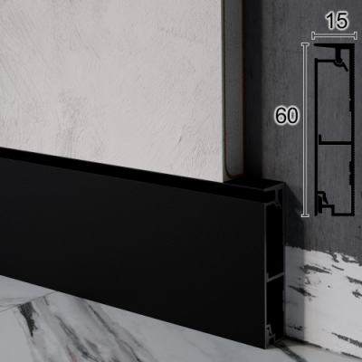 Черный алюминиевый плинтус с теневым каналом Sintezal P-55B, H=60mm.
