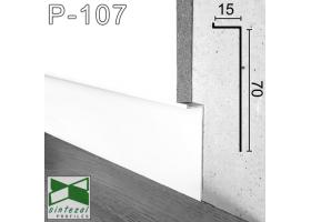 "Р-107W. Скрытый алюминиевый плинтус ""парящие стены"" Sintezal, 70х15х2500мм. Белый"