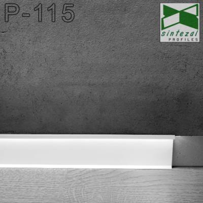 Белый алюминиевый плинтус скрытого монтажа с LED-подсветкой Р-115W, 80х12х2500мм.