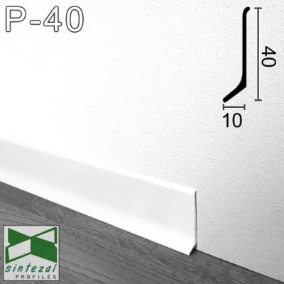 Накладной белый алюминиевый плинтус Sintezal P-40W, 40х10х2700мм.