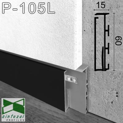 Черный алюминиевый плинтус с LED-подсветкой P-105LB, 60х15х2500мм.