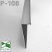 Черный алюминиевый плинтус с LED-подсветкой Р-108B, 70х15х3000мм.