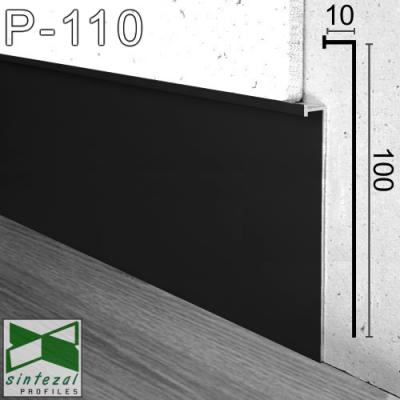 Черный алюминиевый плинтус скрытого монтажа Р-110B, приямок 100х10мм.