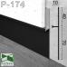Черный алюминиевый плинтус скрытого монтажа P-174B, приямок 40/70х10 мм.
