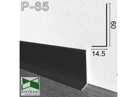 P-65B. Чёрный алюминиевый плинтус Г-образный Sintezal, 60х14,5х2500мм.