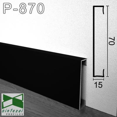 Прямоугольный черный алюминиевый плинтус P-870B, 70х15х2500мм.