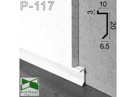 P-117W. Белый алюминиевый плинтус встроенный, 20х10х2500мм.