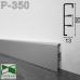 Прямоугольный алюминиевый плинтус для пола P-350, высота 5см.