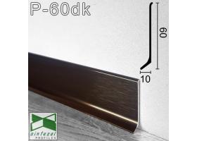P-60DK. Сатинированный алюминиевый плинтус Sintezal, 60х10х2500мм. Цвет - Тёмный кофе