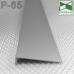 Алюминиевый плинтус для пола P-65, высота 60мм.