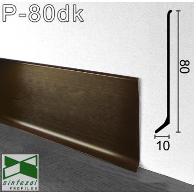 Сатинированный алюминиевый плинтус Sintezal P-80DK, 80х10х2500мм.