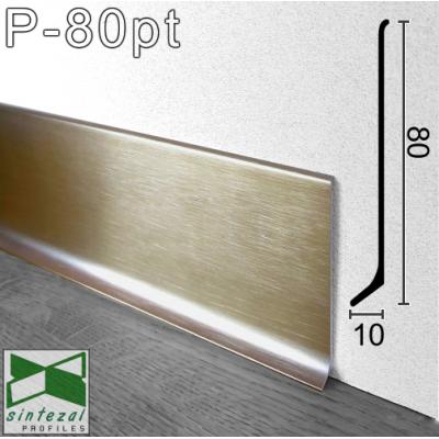 P-80PT. Сатинований алюмінієвий плінтус Sintezal, 80х10х2500мм. Колір - Платина