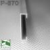 Прямоугольный алюминиевый плинтус P-870, высота 7 см.