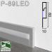 Алюминиевый плинтус для пола с лед подсветкой P-89LED, 60х10х2500мм.