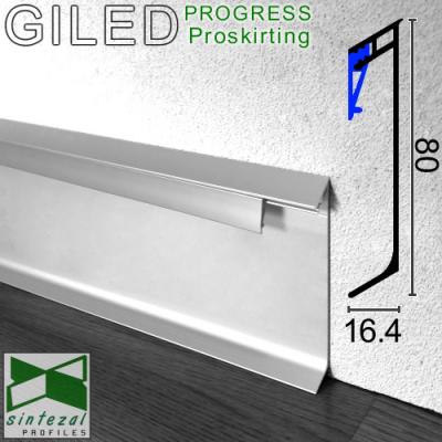 Алюмінієвий плінтус з LED-підсвіткою Progress PROSKIRTING GILED, 80x16,4x2000mm.
