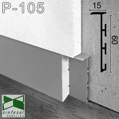 Алюминиевый плинтус скрытого монтажа P-105, 60х15х2500мм.