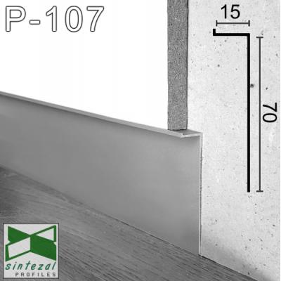 Встроенный алюминиевый плинтус скрытого монтажа Sintezal P-107, 70х15х2500 мм.