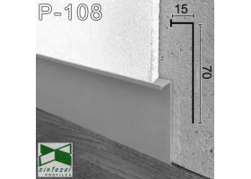 P-108. Скрытый алюминиевый плинтус с LED-подсветкой Sintezal, 70х15х3000мм. Анодированный