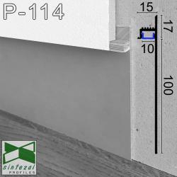Р-114. Прихований алюмінієвий плінтус з LED-підсвіткою Sintezal, 100х15х2500мм. Без покриття