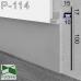Скрытый алюминиевый плинтус Р-114 с LED-подсветкой, 100х13,5х2500мм.