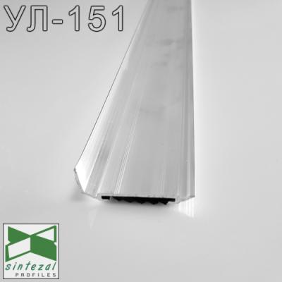 УЛ-151. Накладка на ступени алюминиевая антискользящая, 48х18х3000мм.
