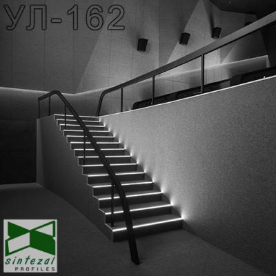 Антискользящая накладка на ступени с LED-подсветкой, 53х23х3000мм.