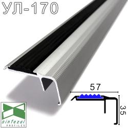 УЛ-170. Алюминиевая накладка для подсветки ступеней Sintezal,  57х35х3000мм.