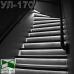 Антискользящая накладка на ступени с LED-подсветкой, 57х35х3000мм.