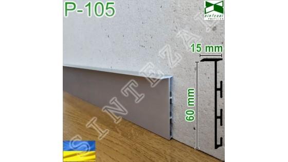Новый плинтус от Sintezal: «парящие стены»